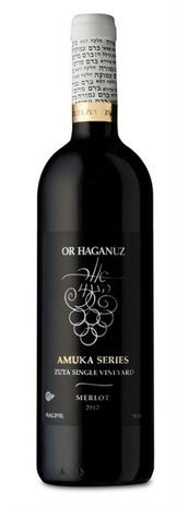 Or Haganuz Merlot Amuka Series Zuta Single Vineyard